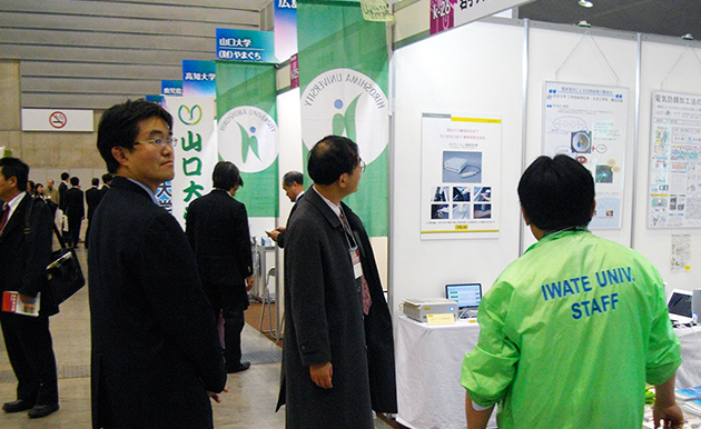 Exhibition of research results