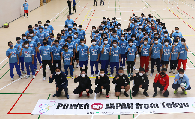 Power up Japan from Tokyo いわて大運動会in釜石・鵜住居